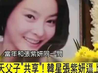 六成三的韩国女星需陪睡换取资源 韩国女星潜规则