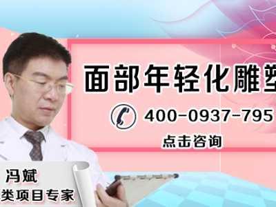 杭州恒颜医疗美容门诊部怎么样 杭州恒颜医疗怎么样