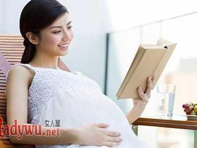 女性怀孕了体质好差怎么办 孕妇体质差怎么办