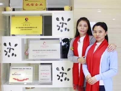 美容师职业发展规划 从事美容行业的职业规划