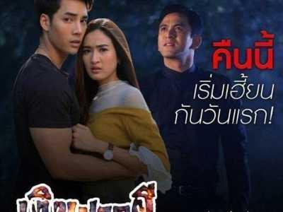 二十部泰剧来袭各类题材都有 美人鱼泰国电视剧