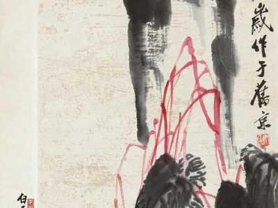 1948作海棠花和石头写意花鸟画赏析 写意石头图片