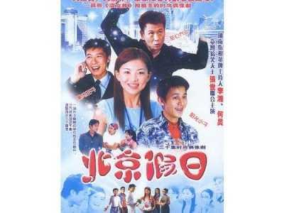 贾乃亮参演过的五部电视剧 贾乃亮主演的电视剧