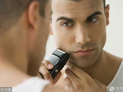 这两个时间千万别刮 刮胡子