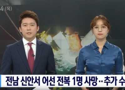 韩国首个戴眼镜女主播 韩国新闻主播