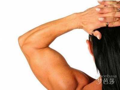 常做3个动作轻松瘦手臂 瘦手臂最有效的方法