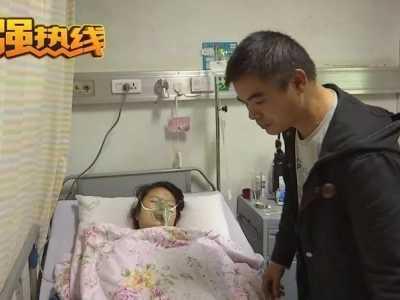 孕妇被120送进没有产科的医院2天后孩子死亡 孕妇一进医院
