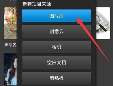 手机如何快速将蓝底证件照换成红底 证件照白底换红底