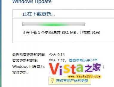 Vista SP2简体中文版终于来了 vistasp2