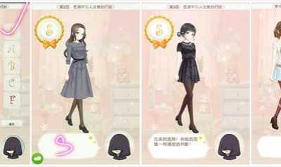 低调不引人注意的打扮过关技巧 暖暖环游世界少女系的运动打扮6w
