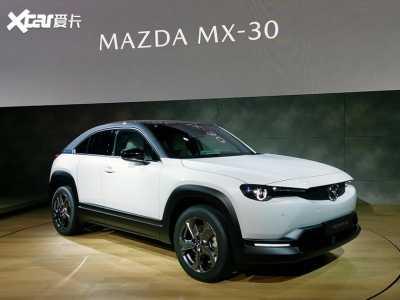 马自达MX-30海外售价公布24万元起售 王的女人百度影音