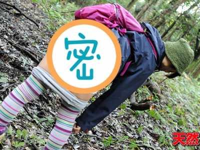 北乃優子番号10musume-021712 01迅雷下载