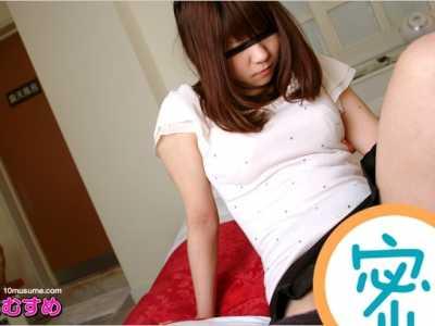 河井莉乃番号 河井莉乃番号10musume-042112 01封面