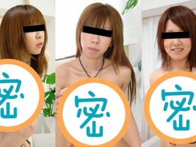 森下彩&谷村もえ&青山美由紀番号10musume-071311 01在线观看