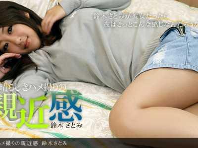 铃木里美(鈴木さとみ)作品番号1pondo-042412 323影音先锋