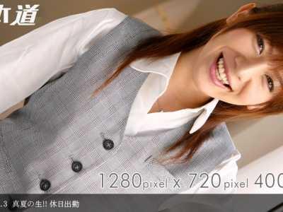 矢藤亚纪番号1pondo-081506 939迅雷下载