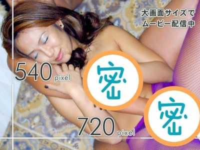 宫本真美番号1pondo-101805 749迅雷下载