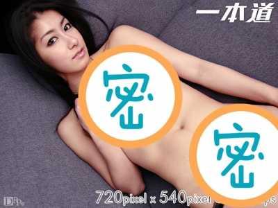 BT种子下载 黑木枫(石黒京香)1pondo系列番号1pondo-112508 474