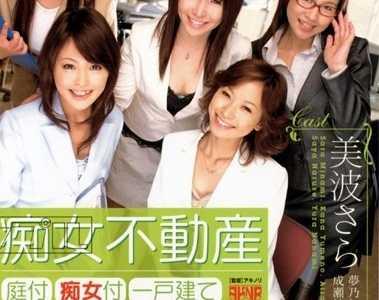 梦乃加奈作品全集 梦乃加奈番号fset-032封面