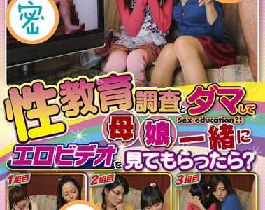 番号iene-114迅雷下载