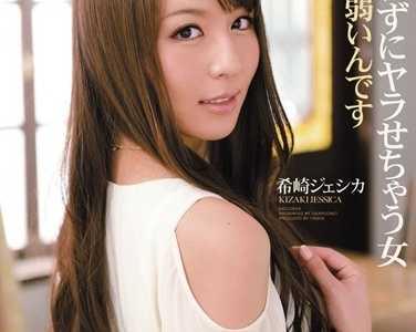 希崎杰西卡最新番号封面 希崎杰西卡番号ipz-070封面