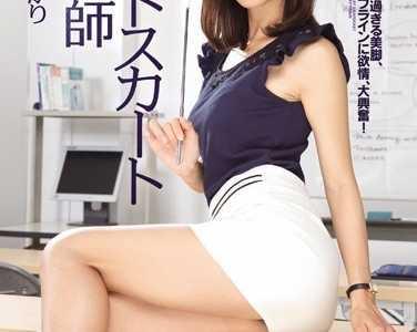 朝日奈明最新番号封面 朝日奈明番号ipz-543封面