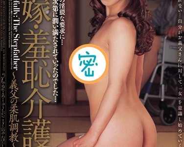 村上涼子所有作品封面 村上涼子番号juc-013封面