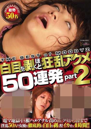 ----最新番号封面 ----番号mibd-603封面