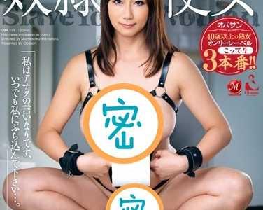 宫部凉花2018最新作品 宫部凉花番号oba-149封面