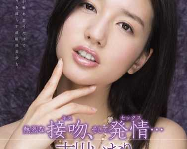 古川伊织(古川いおり)番号star-414迅雷下载